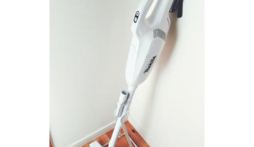 【おすすめ】makitaのコードレス掃除機CL107FDSHWがとても良かった!