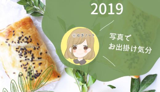 【写真でお出掛け気分】東京蚤の市2019秋を振り返る